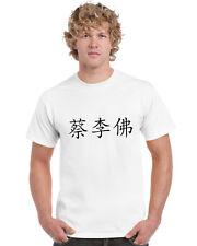 Choy Li Fut T Shirt