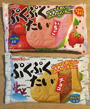 """Puku Puku Tai"", Taiyaki Shaped Monaka, 2 Flavors, Dagashi, Japan Snack"