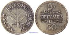 PALESTINE , 50 MILS ARGENT , 1927  ,  RARE ET SUPERBE