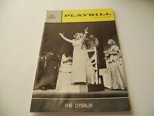 FEBRUARY 1964 PLAYBILL - THE DYBBUK - HABIMAH HAIM AMITAI BROOK ISRAEL RUBINCZYK