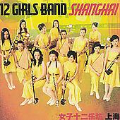TWELVE GIRLS BAND - SHANGHAI * (NEW CD)