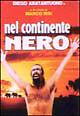 Nel continente nero (1992) VHS
