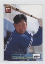 1994 BBM #345 Takahiro Saeki Yokohama DeNA BayStars (NPB) Rookie Baseball Card
