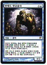 MTG 4X KOREAN INNISTRAD UNDEAD ALCHEMIST  ~ MINT