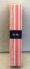 Nippon Kodo   Kayuragi   Japanese Incense Sticks (40 sticks per box)