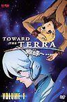 Toward the Terra, Vol. 1 DVD, , Osamu Yamasaki
