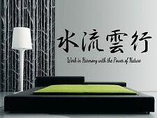 """Adesivo parete arte giapponese, Decalcomania - """"Work in armonia con il potere della Natura"""""""