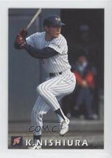 1998 Calbee #104 Katsuhiro Nishiura Nippon-Ham Fighters (NPB) Baseball Card