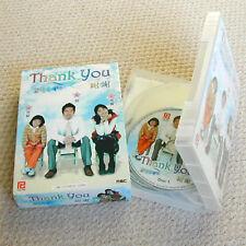 DRAMA SERIES - KOREA - THANK YOU - DVD BOX-SET
