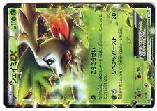 POKEMON JAPANESE HOLO N° 005/052 SHAIMIN EX 1ed BW3 110 HP 5mint condition)