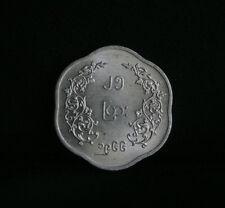25 Pyas 1966 Myanmar World Coin KM41 Burma High Grade