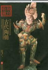 F7102, 200 Pieces Famous Pottery Figures, Forbidden City (2007)