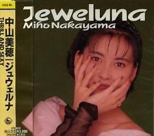 Miho Nakayama - Jeweluna - Japan CD - NEW J-POP 1990