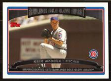 2006 Topps Baseball Card Pick 251-500