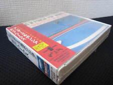 Anders 'n' Poncia Pop Works Japan Only Sealed DBL CD 1994 Innocense Tradewinds