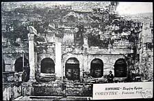 GREECE~1900's CORINTHE~Fontaine Pirene