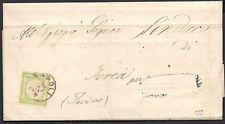 NAPOLI 1862 - 1/2 t. ISOLATO n.17e X IL PIEMONTE € 1.100