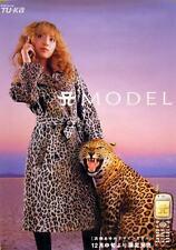 Hamasaki Ayumi And Leopard Tuka Rare Promo Poster  B2