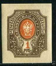 Imperial Russia. Sc.131/87gh. MNHOG. Rare var-lozenges missing