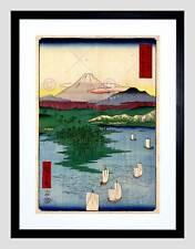 Pintura xilografía japonesa éter glicidílico de novolac y Yokohama nueva impresión de arte enmarcado B12X10833