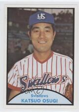 1979 TCMA Japanese Pro Baseball #19 Katsuo Osugi Yakult Swallows (NPB) Card