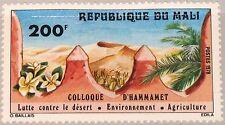 MALI 1978 646 306 Hammamet Conf. reclamation Desert gegen Ausbreitung Wüste MNH