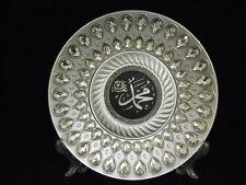 Islamic Muslim resin plate with rhinestone/ Wedding favors, engagement.... # 306