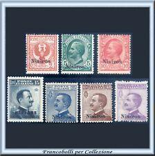Colonie Isole Egeo 1912 NISIROS Prima Serie n. 1/7 **