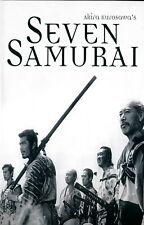 72672 SEVEN SAMURAI Movie Kurosawa Samurai Japanese FRAMED CANVAS PRINT Toile
