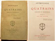 QUATRAINS/ANCIENS ET MODERNES/J.BRUNTON/1877/RARE
