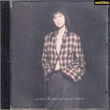 CD 1995 Sally Yeh Ye Qian Wen Simple Black & White 叶倩文 #2305