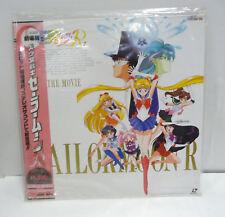 SAILOR MOON R LASER DISC LD ANIME NTSC JAP CLD-A100