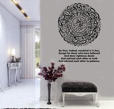 Islámica calcomanías de pared, Surat Al Asr islámica caligrafía (825x600mm)