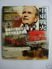 原裝正版 - 中東火戰{號外}之美國反擊戰 VCD