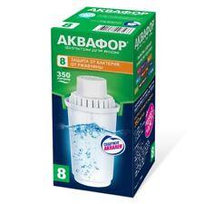Aquaphor Kartuschen B100-8, Kannenfilterpatronen Wasserfilter Chlor 4x/6x