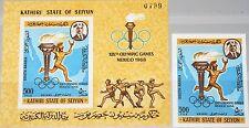 ADEN KATHIRI STATE SEIYUN 1967 163 B Block 13 B Olympics 1968 Mexico Torch MNH