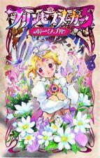 Used PSP Princess Maker 5 Portable  Japan Import ((Free shipping))