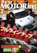 [DVD] Best MOTORing 7/2009 Nissan R35 GT-R Spec V Nismo Honda S2000 Civic type R