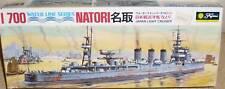 KIT FUJIMI 1:700 NAVE JAPAN LIGHT CRUISER NATORI C065