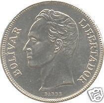 """1973 Venezuela """"FUERTE"""" 5 Bolivares Coin"""