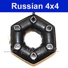 Hardyscheibe Verteilergetriebe Lada Niva 2121, 21213, 21214, 21215, 2101-2202120