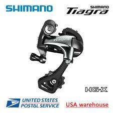 Shimano Tiagra 4700 RD-4700 SS GS 10-speed Rear Derailleur Short Medium Cage