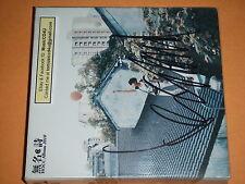 MusicCD4U - Original CD DVD Denise Ho He Yun Shi 何韻詩 無名詩 香港版 親筆簽名版