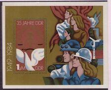 Germania/Germany DDR 1984 BF 35° anniversario della nazione  MHN