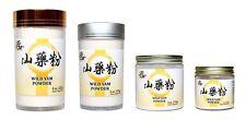 Wild Yam Powder Rhizoma Dioscoreae Powder Chinese Yam Shan Yao 山藥粉 淮山粉 120mesh