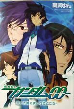Gundam 00 Comic manga book Yun Kouga promo official anime