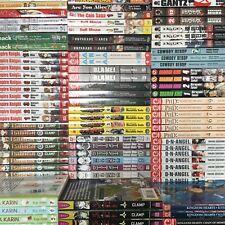 CHOOSE MANGA COMICS RARE OOP GRAPHIC NOVELS COLLECTION MIXED LOT
