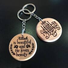 ARABIC Personalised Engraved Wooden Keychain Keyring Gifts Dad Sister Grandad