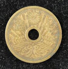 Japan 10 Sen Coin, Japanese Showa Emperor Year