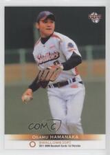 2011 BBM #260 Osamu Hamanaka Yakult Swallows (NPB) Rookie Baseball Card